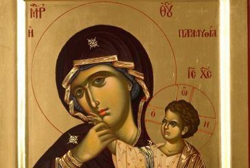 Iερά Αγρυπνία για την εορτή της Παναγίας Παραμυθίας