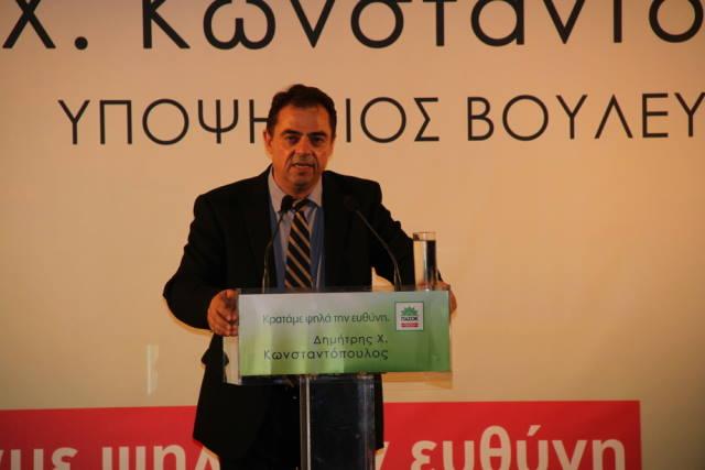 Πλήθος κόσμου στην ομιλία Κωνσταντόπουλου