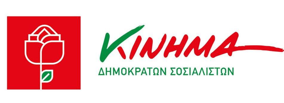 po-logo-kinima1