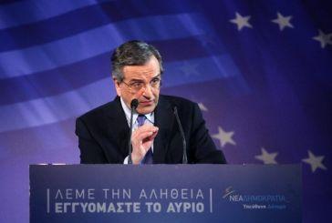 Αντώνης Σαμαράς: Παραιτούμαι από την ηγεσία της ΝΔ.