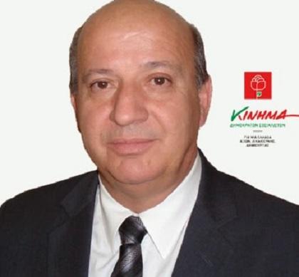 Ο Θ. Κατερινόπουλος στα γραφεία της Π.Ε. Αιτωλοακαρνανίας