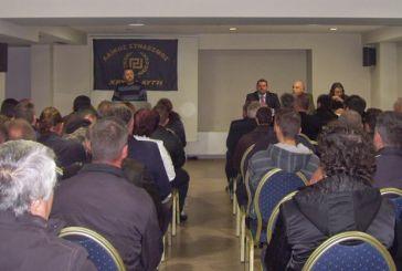Προεκλογική εκδήλωση της Χρυσής Αυγής στο Αγρίνιο