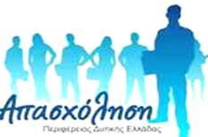 "Workshop με θέμα ""Ευκαιρίες Καριέρας"" στο Επιμελητήριο Αιτωλοακαρνανίας"