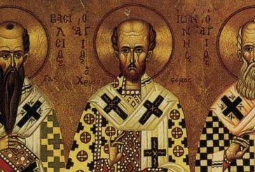 Ποιοι ήταν οι τρεις Ιεράρχες που γιορτάζουν σήμερα