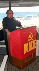 Συγκέντρωση ΚΚΕ στη Βόνιτσα