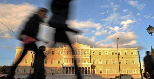 Η ατζέντα του Δημοσίου για το 2015