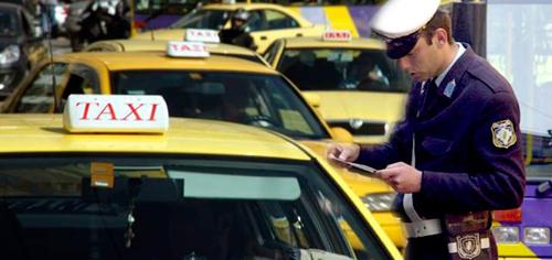 Oδηγός ταξί συνελήφθη στον Αστακό