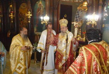 Μητροπολίτης Κοσμάς: «οι Άγιοι έδωσαν τη ζωή τους για να θεραπεύσουν αποστασίες»