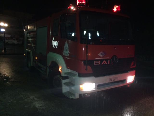 Φωτιά σε κατοικία της οδού Ξενοπούλου