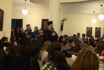 Video το αποκριάτικο πάρτι του Κατηχητικού Αγίου Δημητρίου