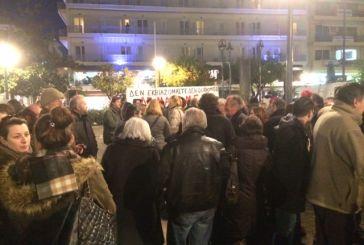 Video από το συλλαλητήριο στο Αγρίνιο