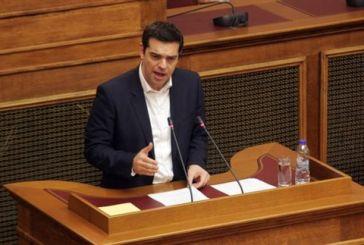 Τσίπρας: Αμετάκλητη απόφαση να τιμήσουμε το σύνολο των προεκλογικών δεσμεύσεών μας