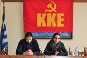 Σύσκεψη της Κ. Ο. Ακτίου – Βόνιτσας του ΚΚΕ για το εκλογικό αποτέλεσμα