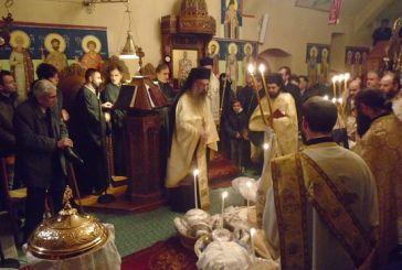 Η εορτή του τοπικού Αγίου Βλασίου του Ακαρνάνος στα Σκλάβαινα Παλαίρου