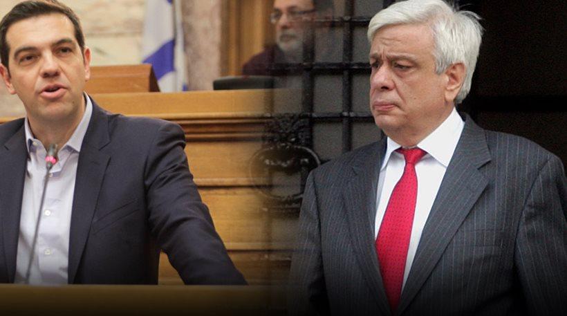 Έκπληξη με Προκόπη Παυλόπουλο για Πρόεδρο Δημοκρατίας