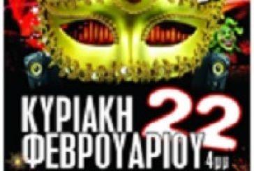 Αποκριάτικες εκδηλώσεις του δήμου Ξηρoμέρου