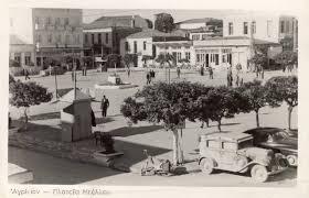 Οι Εβραίοι των Ιωαννίνων και του Αγρινίου: Κρίσεις και συγκρίσεις