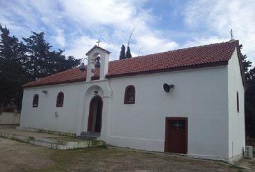 Εκδηλώσεις εορτασμού της μνήμης του  Αγίου Βλασίου του Ακαρνάνος