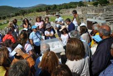 Σε συνεστίαση καλεί η Ιστορική Αρχαιολογική Εταιρεία Δυτικής Στερεάς Ελλάδας