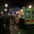 23χρονος κάτοικος της περιοχής, είναι ο νεαρός που δέχθηκε επίθεση,...