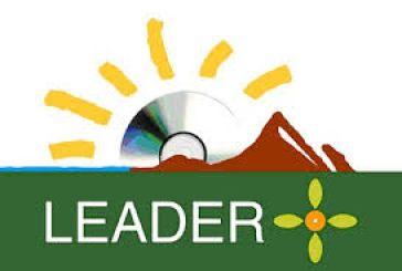 """7η Προκήρυξη Τοπικού Προγράμματος """"Εφαρμογή της Προσέγγισης LEADER"""""""