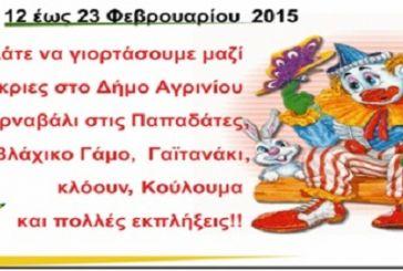 Το πρόγραμμα των αποκριάτικων εκδηλώσεων του δήμου Αγρινίου