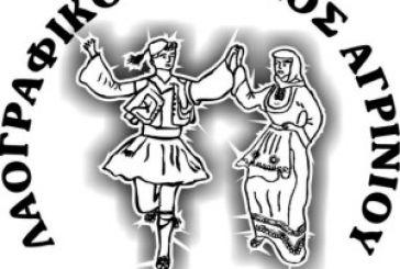 Χορός των «Μερακλήδων»