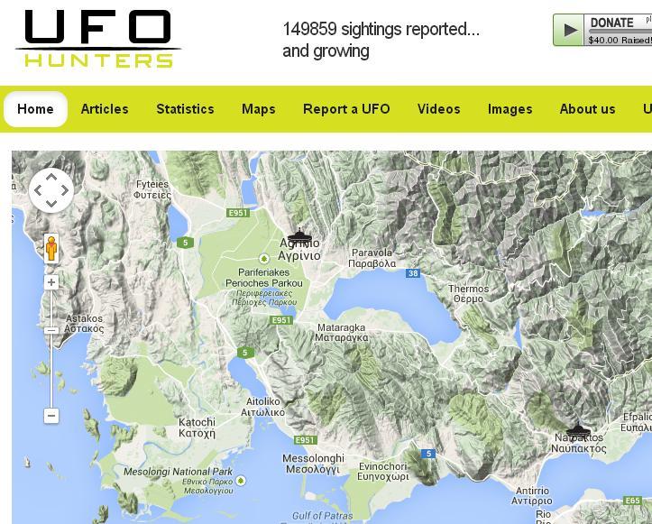Οι…καταγραφές UFO σε Αγρίνιο και Ναύπακτο με …μαρτυρίες και φωτο!