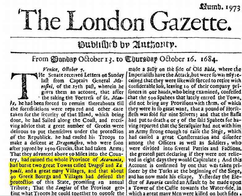 Ιστορικό Ντοκουμέντο:Το Αγρίνιο σε αγγλικό πρωτοσέλιδο του 1684!
