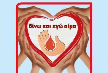 Εθελοντική αιμοδοσία στην αίθουσα του ΤΕΕ