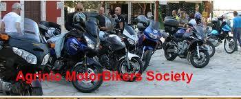 Σε εκδήλωση καλούν οι μοτοσυκλετιστές του Αγρινίου