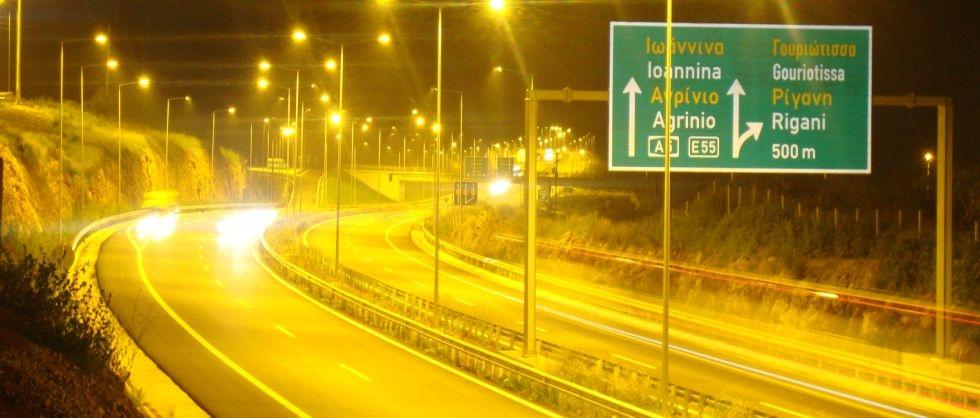 Κυκλοφοριακές ρυθμίσεις την Δευτέρα  στην Παράκαμψη Αγρινίου