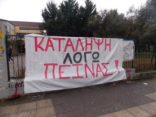 Eιδική συνεδρίαση για τo Πανεπιστήμιο ζητά το «Ανυπότακτο Αγρίνιο»