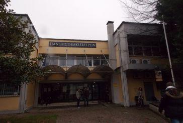 Ανακοίνωση Επιμελητηρίου για το «θεάτρο του παραλόγου» γύρω από το Πανεπιστήμιο
