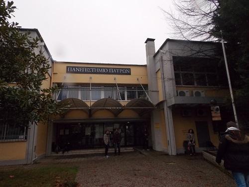 Έκτακτο: Μεθοδεύουν τη μεταφορά των Πανεπιστημιακών Τμημάτων του Αγρινίου