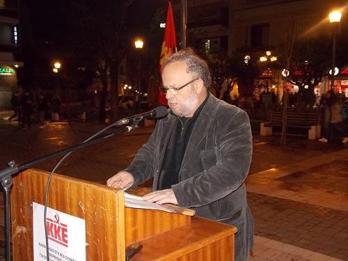Συγκέντρωση ΚΚΕ στο Χαλκιόπουλο