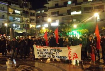 """Συγκέντρωση ΚΚΕ γιατί """"έγινε αλλαγή κυβέρνησης όχι όμως και πολιτικής"""" (φωτό)"""