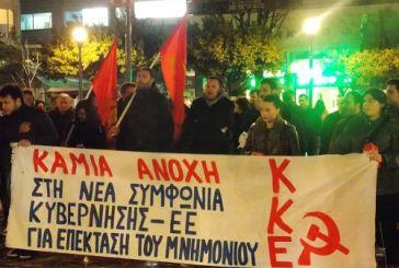 KKE: Επικεφαλής Μωραΐτης και μια αλλαγή στη λίστα