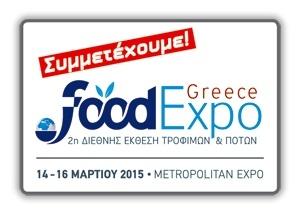 2η-food-expo-2015