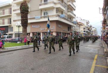 Η παρέλαση στο Μεσολόγγι (φωτό)