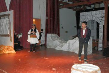 Θεατρική παράσταση από το 4ο Δημοτικό Σχολείο Μεσολογγίου