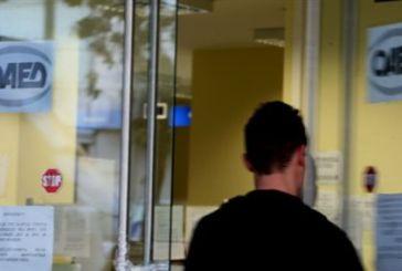 ΟΑΕΔ: Αυξήθηκαν οι εγγεγραμμένοι άνεργοι -μειώθηκαν οι επιδοτούμενοι