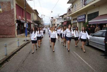 Φωτορεπορτάζ απο την παρέλαση στο Παναιτώλιο