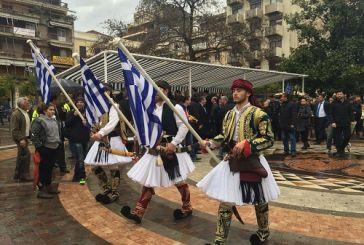 Η παρέλαση του Αγρινίου σε εικόνες