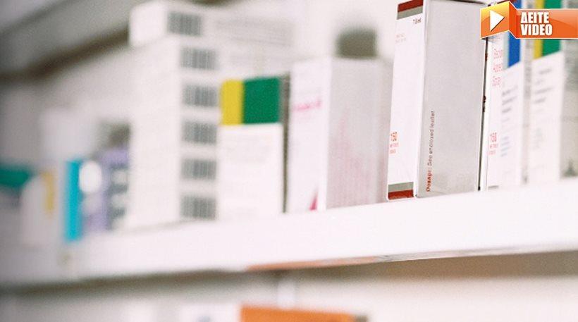Κουρουμπλής: Με εισοδηματικά κριτήρια η συμμετοχή στα φάρμακα
