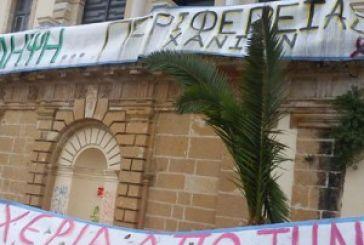 Δάσκαλοι Αγρινίου: Να σταματήσει η πολιτική δίωξη και ομηρία των εννέα αγωνιστών