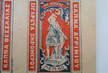 Διαφήμιση του 1910 με τσιγάρα Ξηρομέρου από Καπνά Αγρινίου… με τον Αθανάσιο Διάκο!