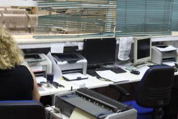 Σαρωτικές αλλαγές στο Δημόσιο: Συγχωνεύσεις υπηρεσιών και χιλιάδες μετακινήσεις υπαλλήλων