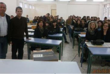 Το 4ο Λύκειο Αγρινίου στην Πανεπιστημιακή Σχολή της πόλης