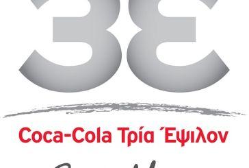 Η Coca-Cola Τρία Έψιλον στις κορυφαίες θέσεις της προτίμησης των νέων ως εργοδότης